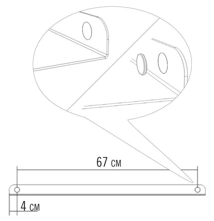 Positionierungsvorschlag für die Magnetbefestigung am Massivholztisch